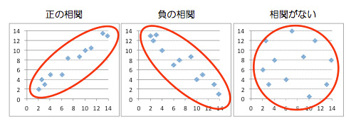 p4_3_2_5_pic2.jpg